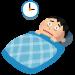 アラフォーの不眠症と睡眠薬